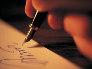 Poesia, poesie, scrittura, lettera, lettere