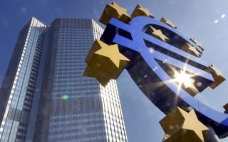 La Banca centrale europea (BCE)