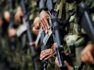 La Guerriglia in Colombia con l'esercito del popolo colombiano (FARC)