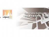 Il Convegno in Cina: Sustainables Solutions for Better Cities