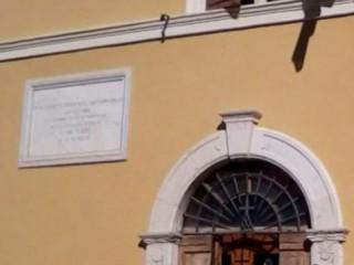 Comune di Ostra Vetere, ingresso
