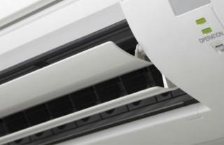 condizionatore, aria condizionata, condizionamento, caldo, fresco, afa, estate