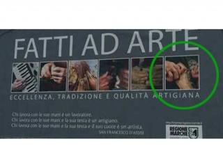 """La campagna regionale delle Marche a tutela dell'artigianato """"Fatti ad arte"""""""