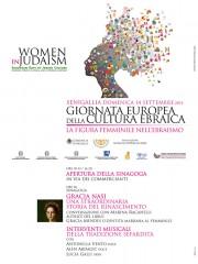 Locandina della 15a Giornata europea della Cultura ebraica, a Senigallia