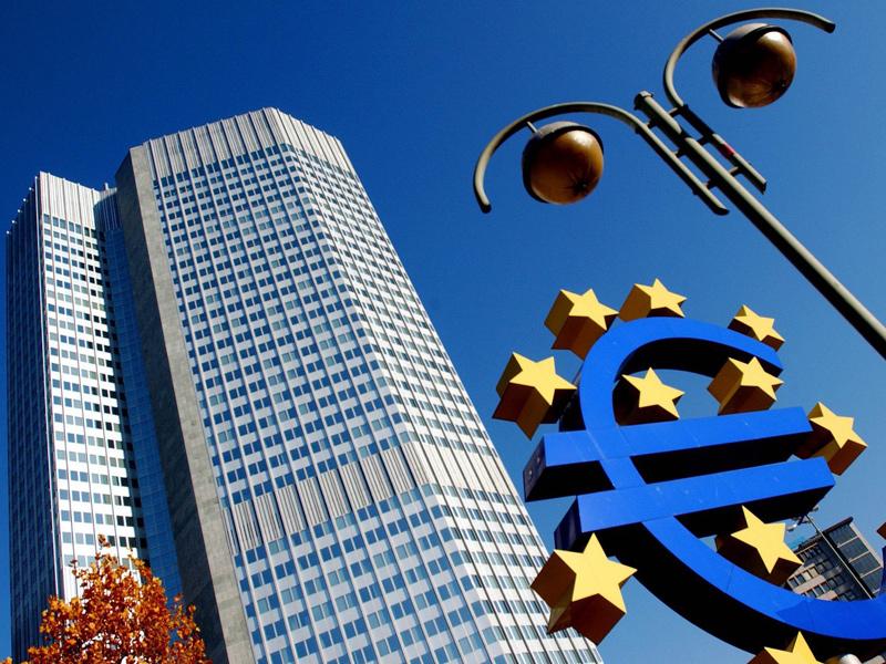 La sede della BCE, Banca centrale Europea