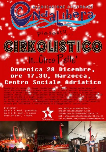 """locandina spettacolo """"Circo Pettè"""""""