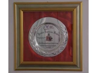 """Premio """"Lanterna Magica"""""""