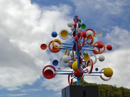 Lanzarote - Fondazione Cesar Manrique