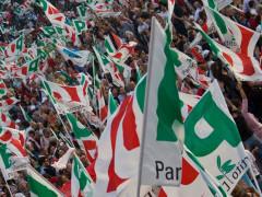 Bandiere del PD, Partito Democratico