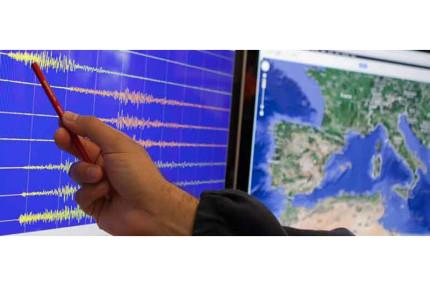 Terremoto al nord: scossa M 4.4 avvertita tra Genova, Milano e Parma
