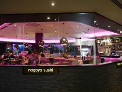 Nagoya Sushi - Ristorante giapponese e cinese a Senigallia