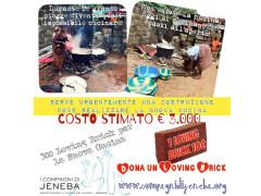 La locandina per una nuova cucina nel villaggio di Goderich, in Sierra Leone, promossa dai Compagni di Jeneba