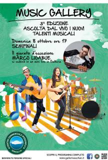 Marco Ligabue al Centro Commerciale Ipersimply Senigallia come giudice al Music Gallery - locandina