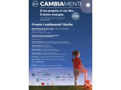 """""""Premio CambiaMenti Cna Marche"""""""