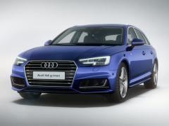 Auto Audi A4 g-tron