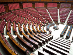 Camera dei Deputati, Parlamento