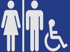 Servizi igienici, toilette, bagni pubblici