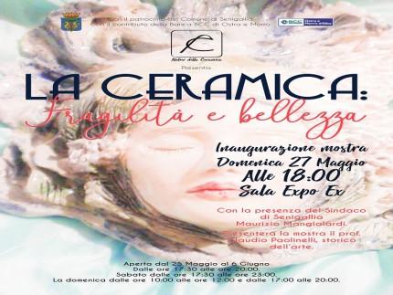 Dal 26 Maggio Al 6 Giugno, I Locali Dellu0027Expo Ex Di Senigallia Ospiteranno  La Mostra U201cLa Ceramica: Fragilità E Bellezzau201d, Con I Lavori Dei Corsisti ...