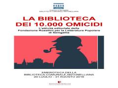Mostra Fondazione Rosellini