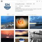 Canale Instagram di Senigallia Notizie