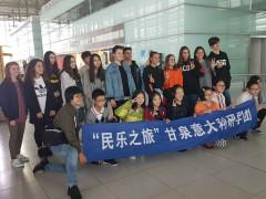 Delegazione cinese ospite al Medi