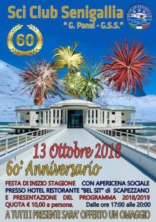 Festa per il 60° anniversario dello Sci Club Senigallia - locandina