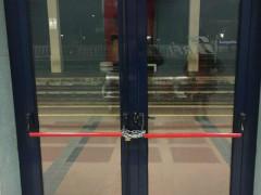 Maniglione antipanico stazione Senigallia