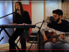 Sofia Pierfederici e Tommaso Conti
