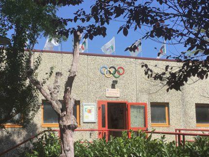Centro Olimpico