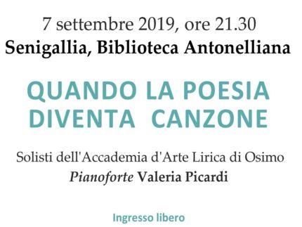 Concerto in programma alla Biblioteca Antonelliana