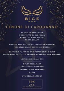 Cenone di Capodanno al ristorante Bice di Senigallia - Menù