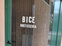 Rosticceria Bice, presso Albergo Ristorante Bice di Senigallia