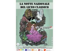 Al Liceo Classico Perticari la VII edizione della Notte Nazionale in diretta Streaming