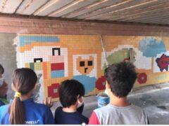 Scuola primaria Cesano