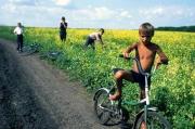 Russia 1992